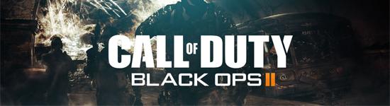 Call of Duty: Black Ops II Играть в кооператив
